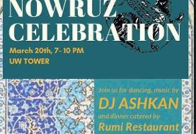 Canceled? ۱۱th Annual Nowruz Celebration