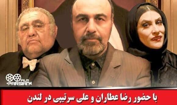 Dracula, Screening and Red Carpet with Reza Attaran, Ali Sartipi