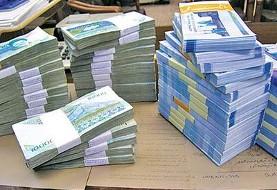 بدهی دولت به بانک مرکزی افزایش یافت: حجم نقدینگی کشور به ۱۶۹۳ تریلیون تومان رسید که نمایشگر رشد ۲۰ درصدیست