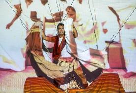 عاشق هنرنمایی شاهین صیادی