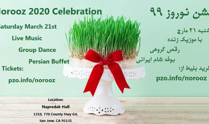 لغو شد؟ جشن بزرگ و شاد نوروزی ایرانی همراه با شام کامل و بهترین پذیرایی و موسیقی زنده و رقص