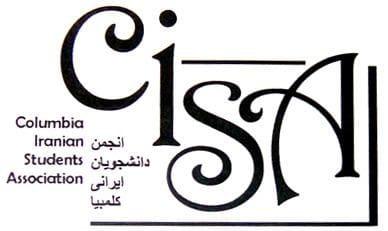 جشن نوروزی ۱۳۹۲ انجمن دانشجویان ایرانی کلومبیا
