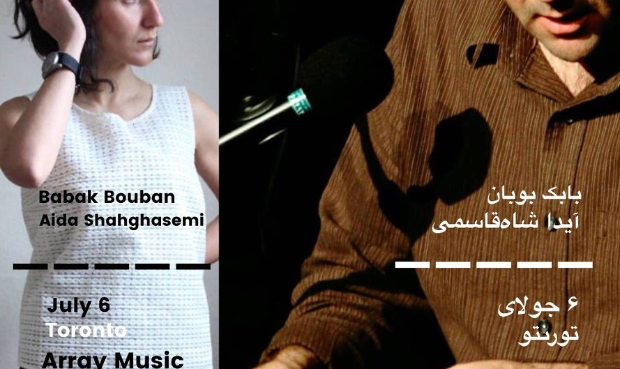 Babak Bouban and Aida Shahghasemi: Encounter