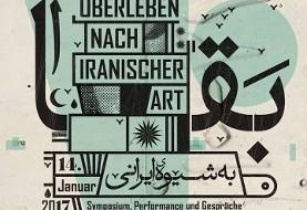 Überleben nach Iranischer Art / Symposium-Gespräche-Performance