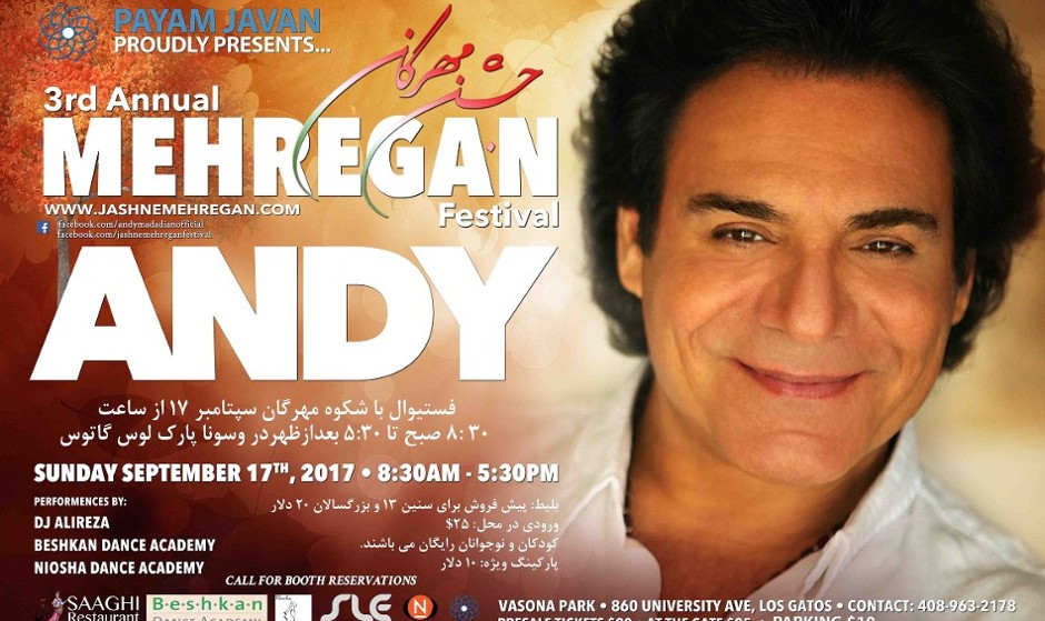 Mehregan Celebration 2017 with Andy