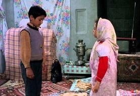 ۲۰th Anniversary Screening of Majid Majidi's CHILDREN OF HEAVEN