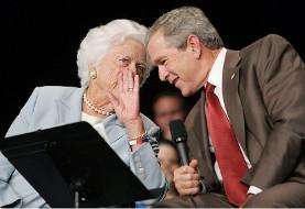 درگذشت مادر رئیس جمهوری که ۲ جنگ و ۷ تریلیون دلار روی دست آمریکا گذاشت