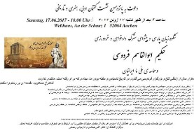 گفتمان ادبي هنري تاريخي، فارسي در آخن: نوروز