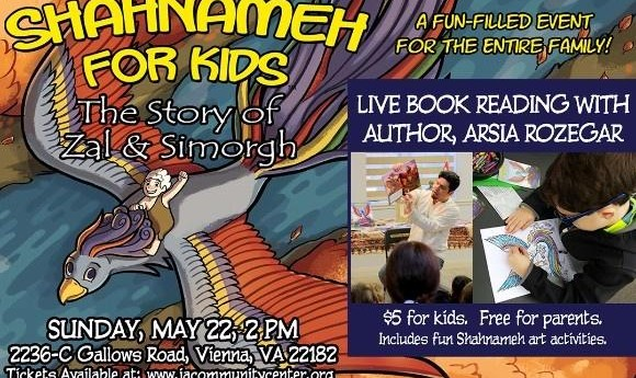 Shahnameh For Kids- Live Book Reading and Art Event