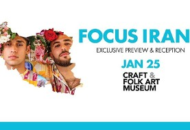 Focus Iran ۳: Photography and Video, Preview & Reception