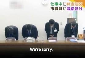 کارمند ژاپنی سه دقیقه زودتر برای ناهار رفت: روسا عذرخواهی کردند و او جریمه شد
