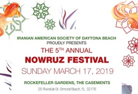 Fifth Annual Nowruz Festival, Free Admission