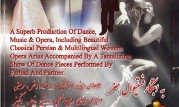 Festival of Arts:Persian Gala