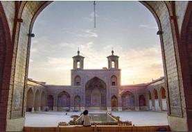Iranian Odyssey: Virtual Trip