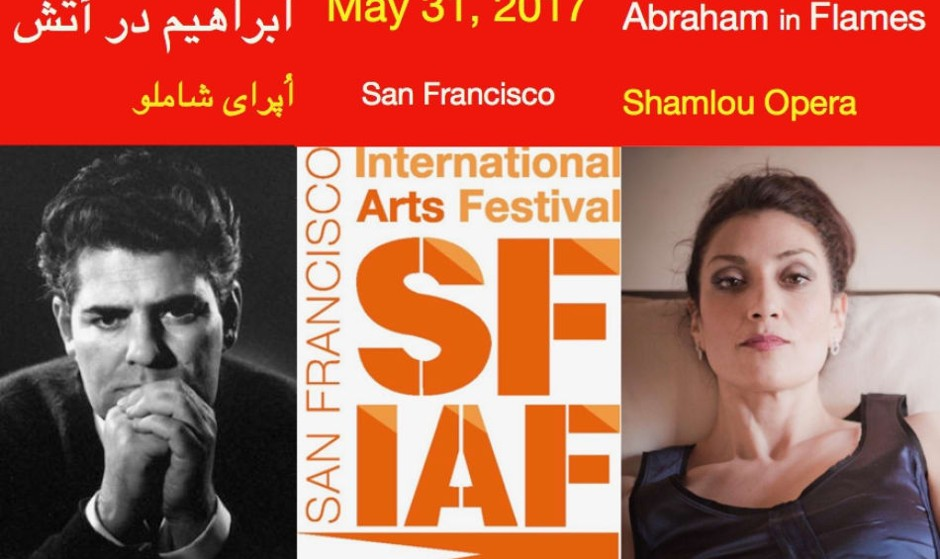 Niloufar Talebi Abraham in Flames Opera reading