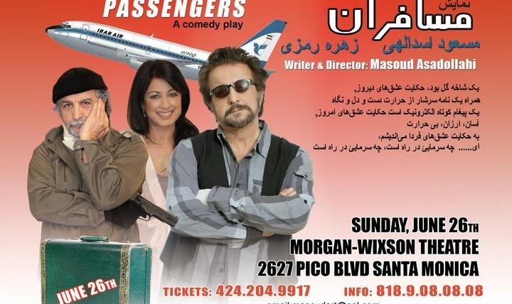 Masoud Asadollahi's Passenger: a Comedy Play
