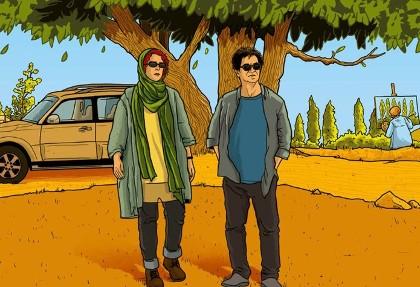 فرهادی جایزه نبرد اما پناهی از راه دور برد: