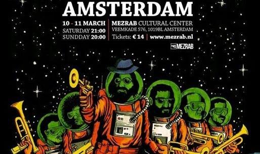کنسرت بمرانی در امستردام