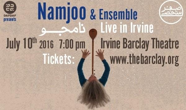 کنسرت محسن نامجو و باند در ارواین: صفر شخصی