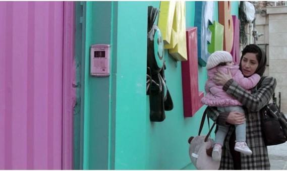 ۵ فیلم با یک بلیت، نمایش فیلم رتوش برنده جایزه جشنواره تریبکا