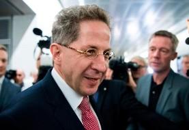 رئیس اطلاعات و امنیت داخلی آلمان به خاطر حمایت از گروه های راست افراطی برکنار شد