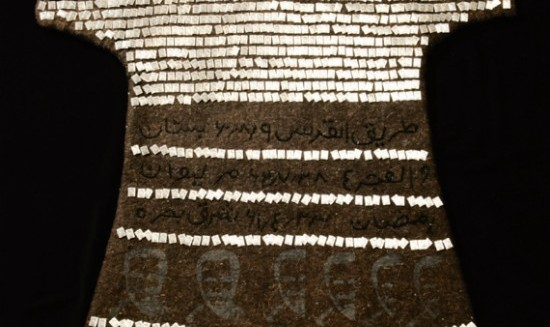 Exhibition: Bita Ghezelayagh's FELT MEMORIES in London