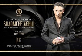 Nowruz ۲۰۱۷ Celebration - Shadmehr Aghili