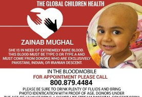 Iranian American Blood Drive: Are You the Match for Zainab? Give Life