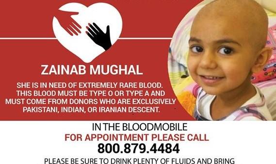روز اهدای خون ایرانیان مقیم آمریکا برای نجات جان زینب