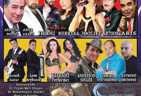 Mehregan Fall Festival and Expo ۲۰۱۸, FREE Admission