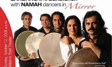 Mirror: Spiritual Dance and Persian Traditional Music