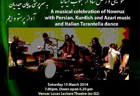 Nowruz concert of persian, azari & kurdish music with italian tarantella dance