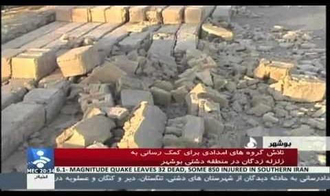 تفاوت تاثیر زلزله در بوشهر و قطر (ویدئو)
