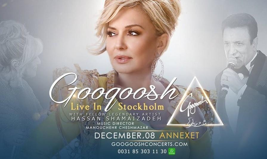 Googoosh Concert in Stockholm
