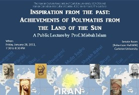 Lecture on Achievements of Polymaths from the Land of the Sun (Iran)