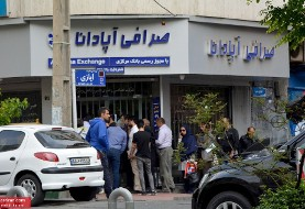 BREAKING NEWS: Iranian currency dips further to a historic low of 100,000 Rials to one Euro