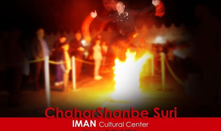 Chahar-Shanbe Suri 2018 (Persian Festival of Fire)