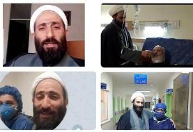 A Coronavirus Patient Dies in Gilan Hospital After Clergyman Rubs Concoction on Patients Lips