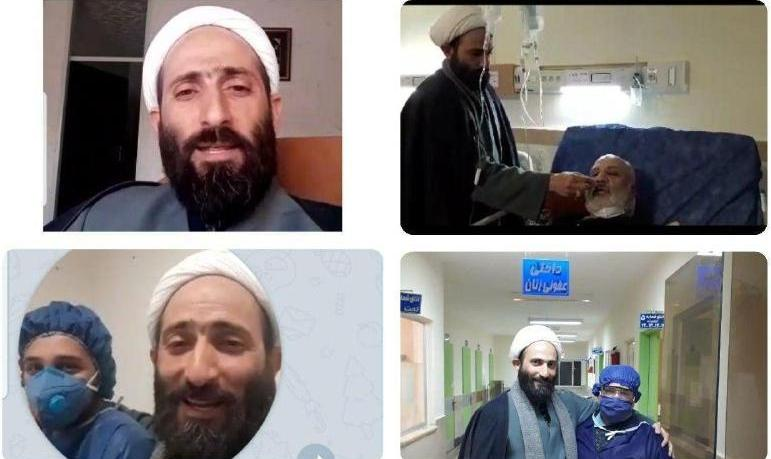 A Coronavirus Patient Dies in Gilan Hospital After Clergyman Rubs ...