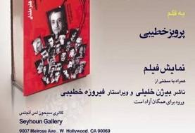 Book Singing by Parviz Khatibi
