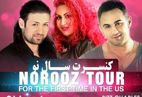 (لغو شد) کنسرت شاد نوروزی با السید، دی جی مریم و شیرزاد