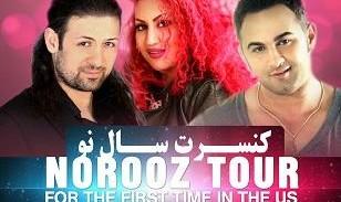 (CANCELED) Elcid, DJ Maryam & Shirzad in Nowruz Concert
