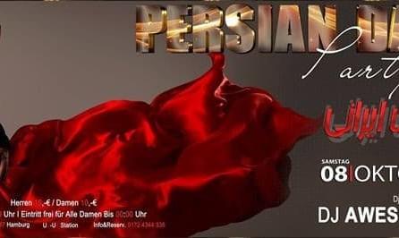DJ Ali: Persian Dance Party