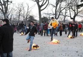 Chaharshanbeh Soori (Persian Fire Festival) ۲۰۱۶