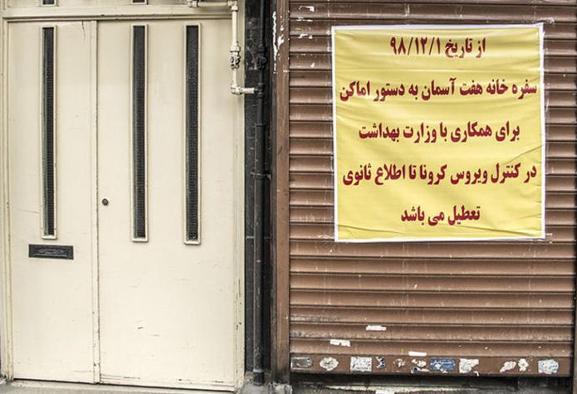 معاون وزیر بهداشت: هنوز به اوج بیماری در تهران نرسیدهایم! ...