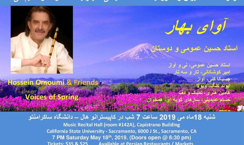 Hossein Omoumi & Friends: Voices of Spring