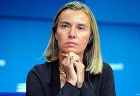موگرینی: سازوکارمالی اروپا با ایران هفته های آینده اجرا می شود