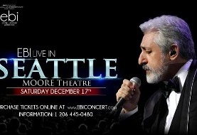 کنسرت ابی در سیاتل