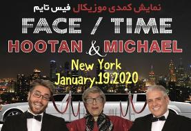 SPECIAL PROMOTION: Face/Time with Hootan & Michael: Laughter for All Ages