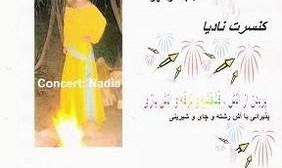 Nadia's Concert &Chaharshanbeh Soori (Persian Festival of Fire) 2011